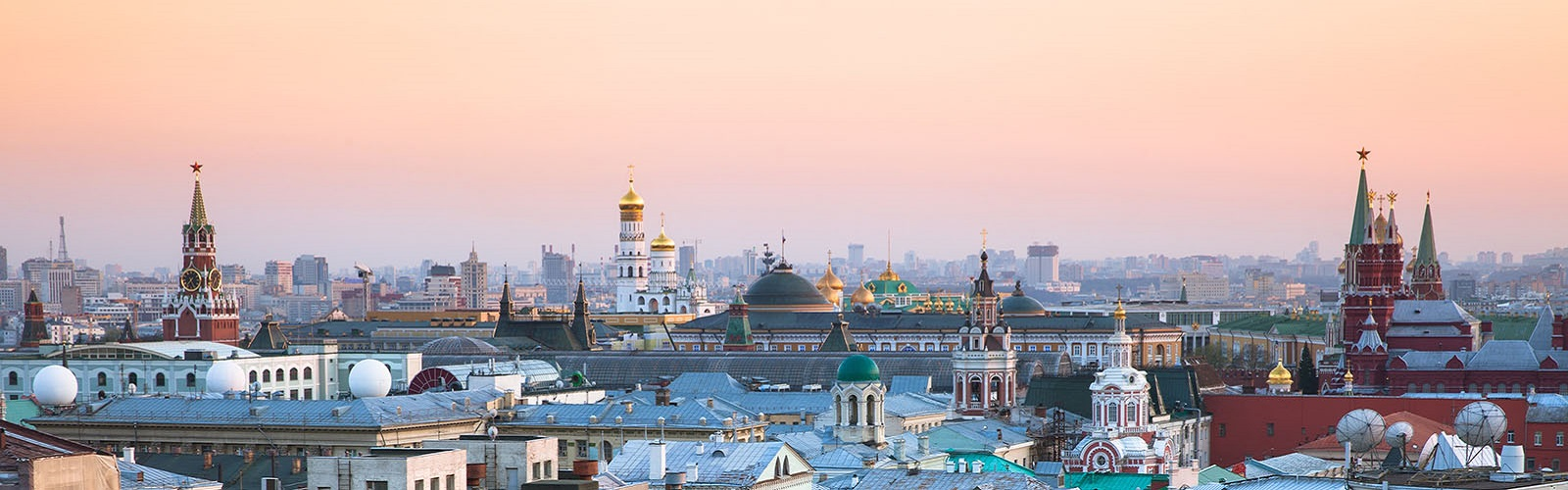 Moscow skyline at twilight