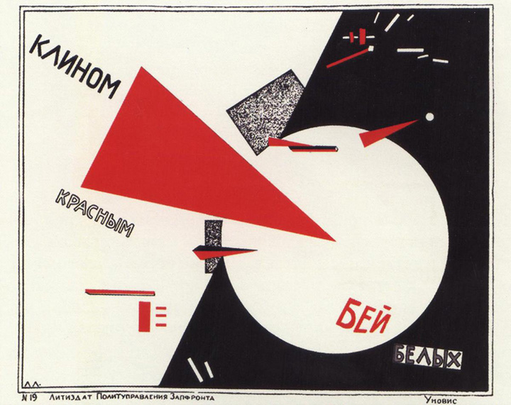 Lithograph entitled Beat the Whites with the Red Wedge by El Lissitzky (1919)