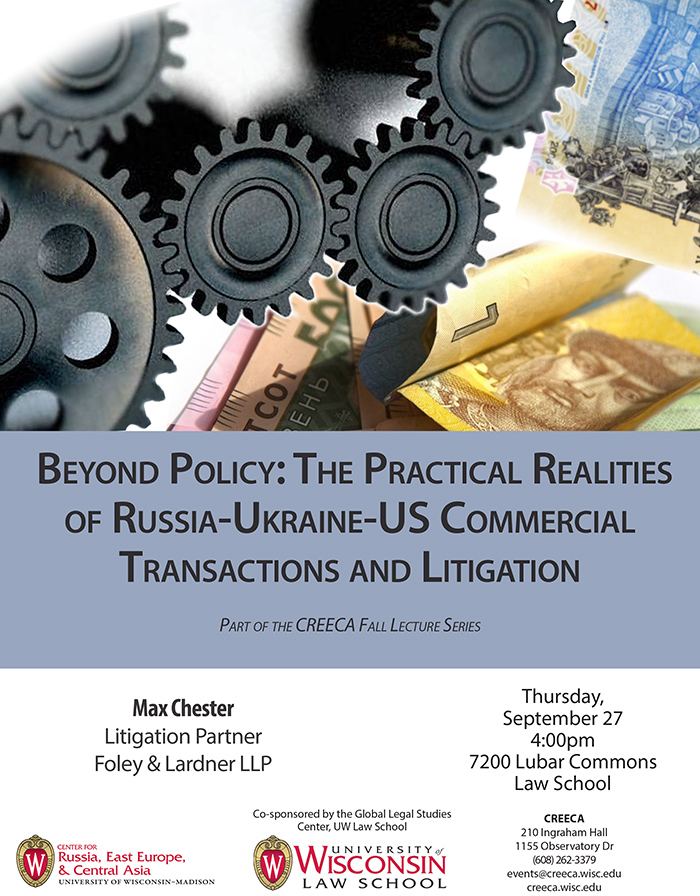 Poster for Chester event with gears and Ukrainian currency