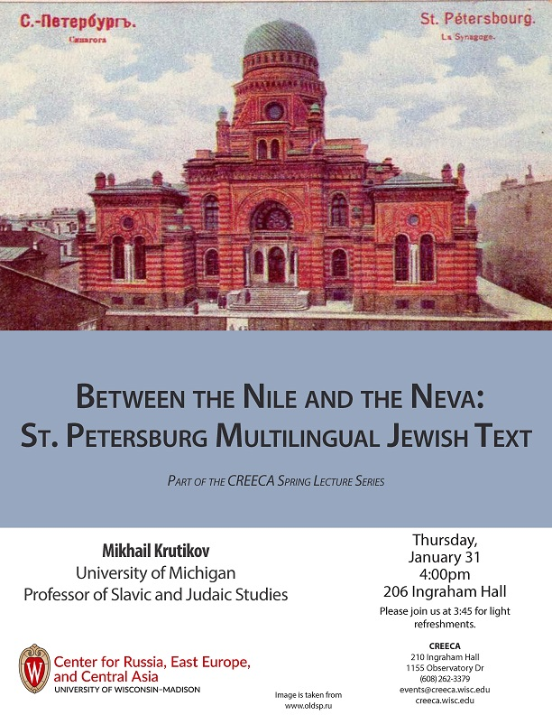 Between the Nile and the Neva: St  Petersburg Multilingual